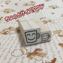 画像1: ぷちスタンプサイズダウン 0.8cm×0.8cm
