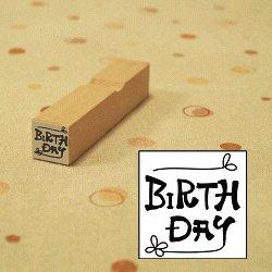 画像1: Birthdayスタンプ
