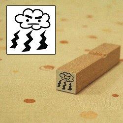 画像1: カミナリ雲スタンプ