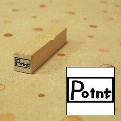 画像1: Pointスタンプ