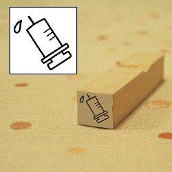 画像1: 注射スタンプ
