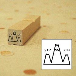 画像1: 山スタンプ