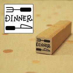 画像1: DINNERスタンプ