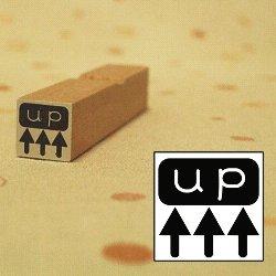 画像1: up やじるしスタンプ