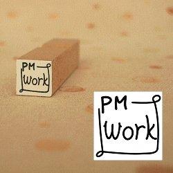 画像1: 枠PM Workスタンプ