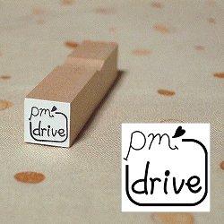画像1: pmハート driveスタンプ