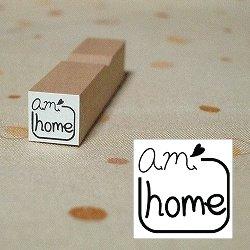 画像1: amハート homeスタンプ