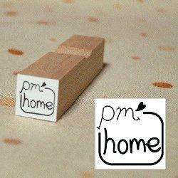 画像1: pmハート homeスタンプ