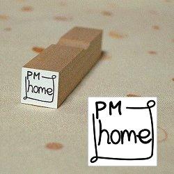 画像1: 枠PM homeスタンプ
