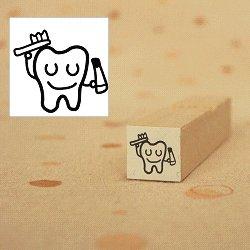 画像1: 歯ピカくん 歯磨き粉付きスタンプ