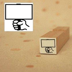 画像1: 書き込みパネルスタンプ