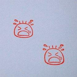 画像2: 泣き泣き 赤ちゃんスタンプ