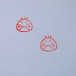 画像2: プンプン 赤ちゃんスタンプ