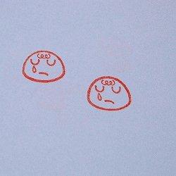画像2: シクシク 赤ちゃん2スタンプ