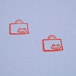 画像2: 幼稚園バッグ カエルちゃんスタンプ
