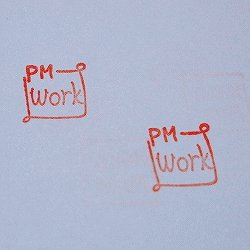 画像2: 枠PM Workスタンプ
