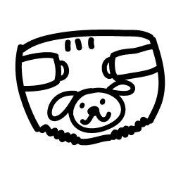 画像1: おむつ テープ 犬