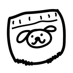 画像1: おむつ パンツ 犬
