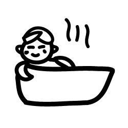 画像1: お風呂