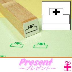 画像3: 【育児日記スタンプセット】プラスA